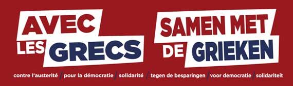 Samen met de Grieken. Nederland en België steunt de Grieken!